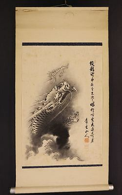 """JAPANESE HANGING SCROLL ART Painting """"Dragon"""" Asian antique  #E6506"""