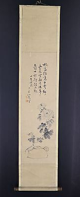 """JAPANESE HANGING SCROLL ART Painting """"Flower and kettle"""" Asian antique  #E6485"""