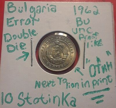 "Bulgaria(ERROR Double die & ""0tnh"" imprint through)BU unc 1962 10 Stotinka coin"