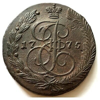Russian 1775 Imperial Copper coin 5 kopek. During the reign of Catherine 2