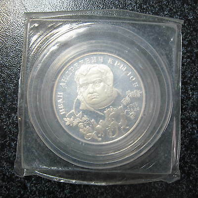 1994 Russia  2 Rubles AUTHOR IVAN KRYLOV Silver Proof coin in the bank packing