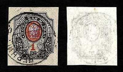 Ukraine 1918 Kiev type 1 trident ovpt on Russia 1r imperf…super Chernihiv cancel