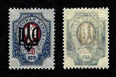 Ukraine 1918 Odesa type 3 trident overprint on Russia 20k … MNH **