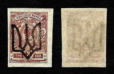 Ukraine 1918 Podilia type 1a trident overprint on Russia 3k imperf … MNH **