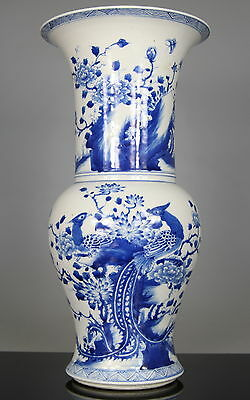 Antique Perfect Chinese Porcelain Blue White Vase Kangxi Double Circle 18th C.