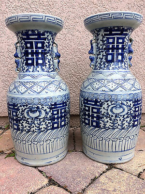Pair ANTIQUE CHINESE Vase BLUE & WHITE DOUBLE HAPPINESS