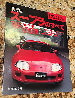 93 94 95 96 style etc MKIV Toyota Supra Magazine a brochure is covered
