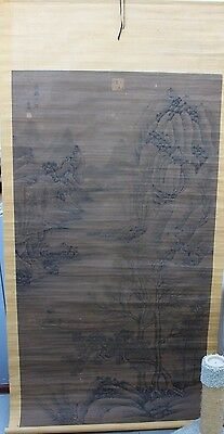 Chinese or Japanese Scroll Item #46 (scholar and landscape)