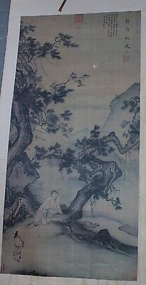 Chinese or Japanese Scroll Item #53
