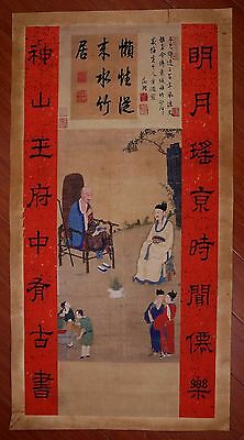 Awesome Rare Old Paper Chinese Figures Hand Painting Collection Marked PP900