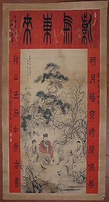 Unique Rare Old Paper Chinese Landscape Hand Painting PangYuanJi Marked PP877