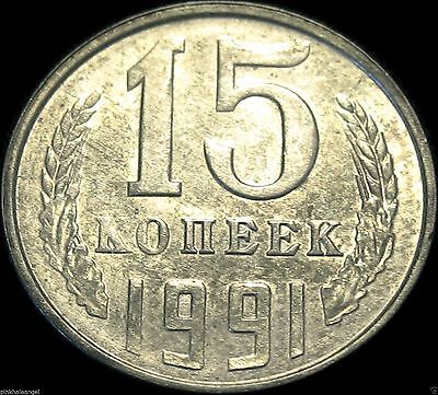 Russia - CCCP - USSR 1991 15 Kopek Coin - GREAT COIN