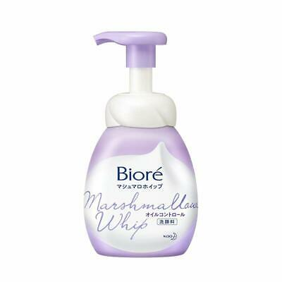 NEW Kao Biore Facial Cleanser Marshmallow Whip Oil Control 150ml F/S