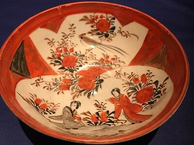 Japanese Kutani Red And White Bowl Damaged, 6 Inches By 3 Inches