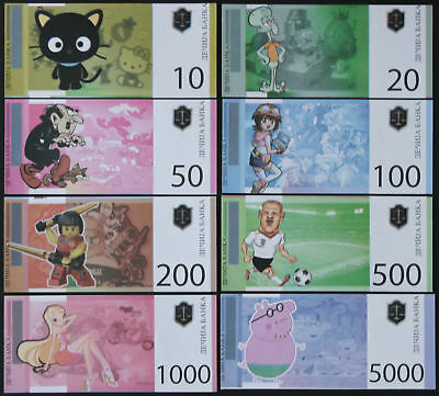 Dečija Banka Evrope - Set of 8 FANTASY NOTES - 10-5000 EUROS