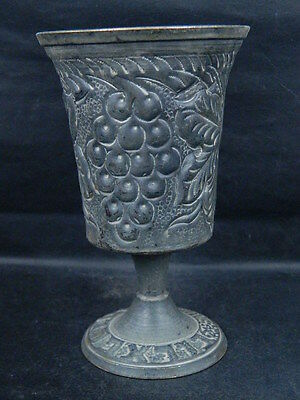 Ancient Bronze Cup Islamic 1700 AD #BR7256
