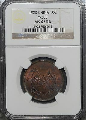 1920 China 10 Cash, Y-303 - NGC MS62 RB
