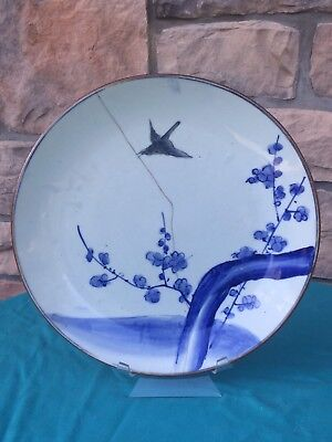 Antique 18th Century Chinese Blue & White Porcelain Charger Brown Oxide Rim