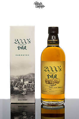 Miyagikyo 2000's Limited Edition Japanese Single Malt Whisky