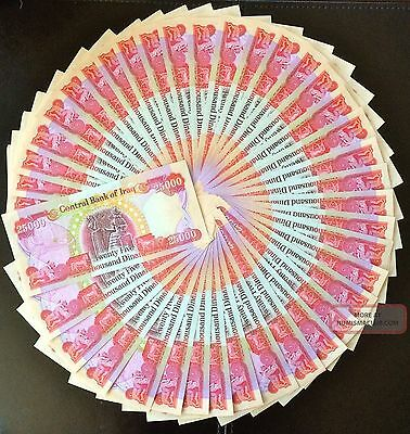 1 Million New Iraqi Dinar 40 x 25,000 IQD = 1,000,000 Uncirculated