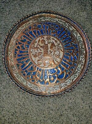 Antique Middle East Syria Islamic Large Copper Polychrome Enamel Plate