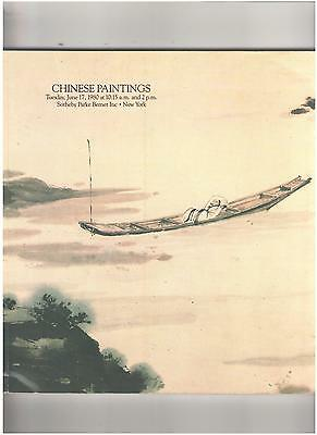 Sotheby's Catalog, Chinese Paintings, New York, June 1980