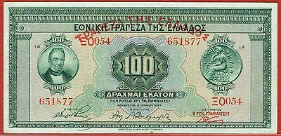 BANK OF GREECE 1928 PROVISIONAL ISSUE 100 DRACHMAI (PICK#98a) XF