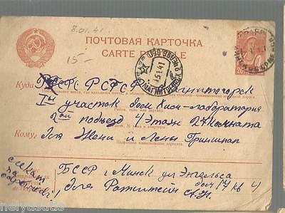 Old Russia (USSR) Open Letter №3