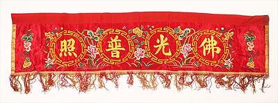 China Chinese Embroidered Red Silk Embroidered Good Fortune Panel Textile 20th c
