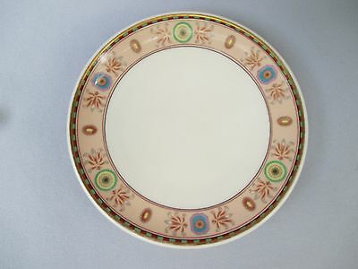 """Hotel New Yorker Lamberton Scammell China Nathan Straus-Duparquet 5.75"""" Plate"""