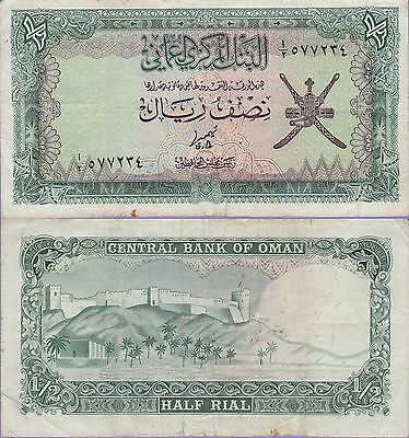 Oman 1/2 Rial Banknote,(1973) Choice Fine Condition Cat#9-A-4773