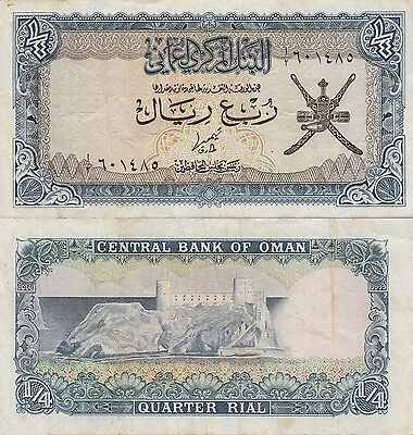 Oman 1/4 Rial Banknote,(1973) Choice Fine Condition Cat#8-A-1340
