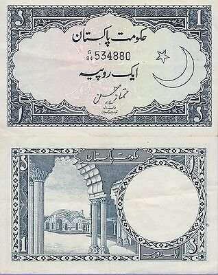 Pakistan 1 Rupee Banknote (1953-1963) Extra Fine Condition Cat#9-4880