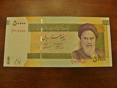 Iran 50000 Rial Uncirculated Note