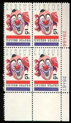 CLOWN STAMP by the Post Office From 50 Years Ago!!