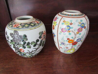 Two Old Chinese Porcelain Jars, Good Condition