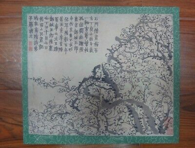 A Set Of Rare Old Chinese Hand Paintings Plum Blossoms Signed ChenZhiFo QA220