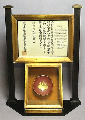 Antique Japanese Meiji Cased Ministerial Presentation Lacquer Saki Cup 1906