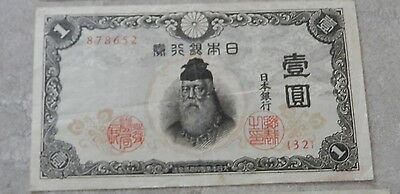 Vtg Japanese banknote: One yen featuring Takeuchi no Sukune, history, old, circ.