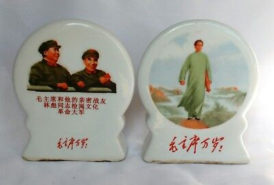 Two Chinese Cultural Revolution propaganda porcelain freestanding plaques Mao