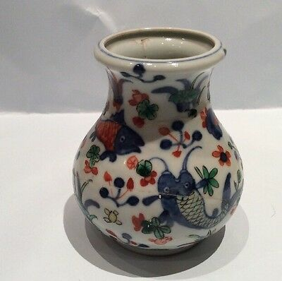 Antique 1522 To 1567 Chinese Wucai Fish Vase, Damaged. 3.5 Inches Tall.