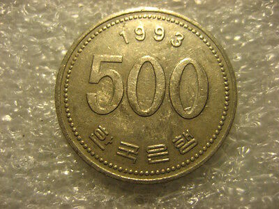 Coin South Korea ROK 1993 500 won