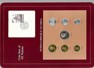 Coin Sets of All Nations China Fens 1982 UNC Yuan & Jiaos 1981 1982.9.10