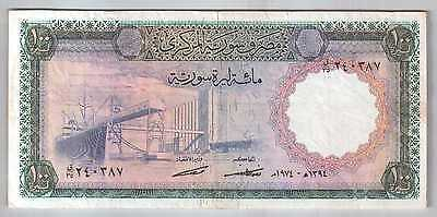 12-00475 # Syria   Central Bank, 100 Pounds, 1974, Vf