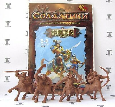 Centaurs 54 mm - 4 Figures SOFT plastic Tehnolog Russian Toy Soldiers 1:32