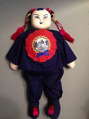 Vintage Chinese Girl Doll Year of The Rabbit Ceramic Head Cloth Body Blue White
