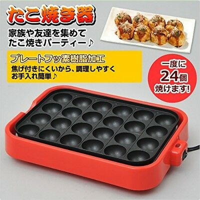 TAKOYAKI Grill Pan maker cooking plate stove machine Octopus ball Removable type