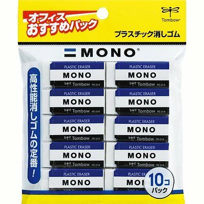 NEW Tombow MONO Plastic Eraser PE-01A 10pieces pack F/S from Japan