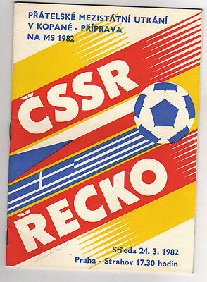 Original PRG     24.03.1982     CZECHOSLOVAKIA / CSSR - GREECE  !!   RARE