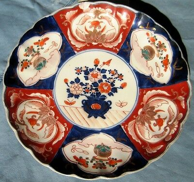 Beautiful Antique Japanese Imari Scalloped Floral Design Plate - 1800's